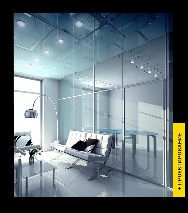 RGeng - проектирование и изготовление стеклянных перегородок и ограждений